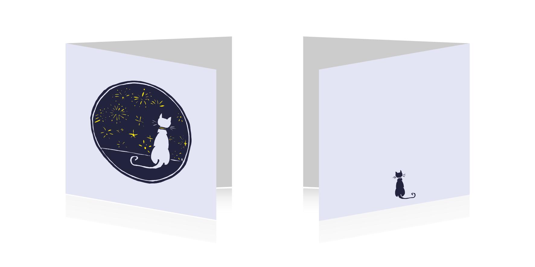 New Years card - mavs design ©